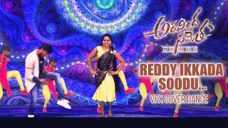 Aravindha Sametha | Reddy Ikkada Soodu Song Full Video Song Vfx Dance by GouthamPreamsChinnu