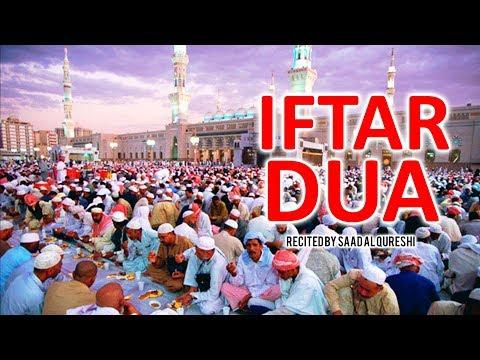 Special Dua For Iftar ( Fasting) ᴴᴰ - Dua To Break a Fast - Iftari ki dua