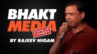 """GADDAR"" India Vs Pakistan By Rajeev Nigam"