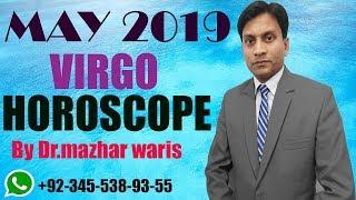 mazhar waris Videos