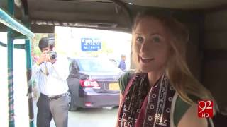 American women tourist reaches Pakistan 21-12-2016 - 92NewsHD