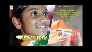 Meri Pyaari Behna ll Rakhi Responsblity of Love  ll YFFA RANCHI