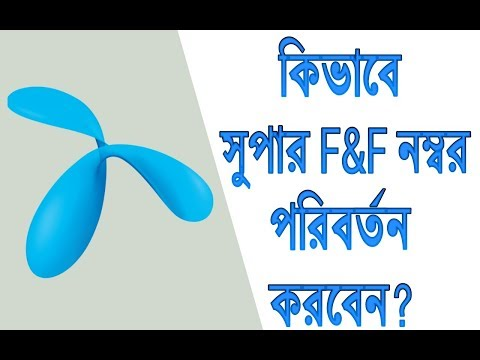 How to change super F&F number.(Grameenphone)