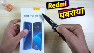 Realme X2 Pro Unboxing with Camera Samples, Pubg Gameplay and Antutu Benchmark