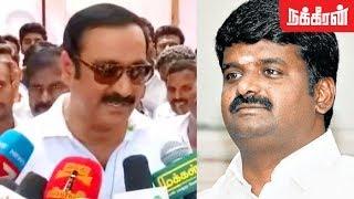 விஜய பாஸ்கரை விளாசும் அன்புமணி ! Anbumani slams Vijaya Bhaskar over Gutka Scam