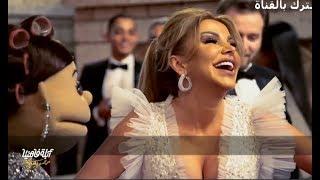 ابلة فاهيتا المواسم الثلاثة في مهرجان دبي للسينما HD