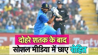 Sachin-Sehwag Reaction On Rohit Sharma's 208 | Sports Tak