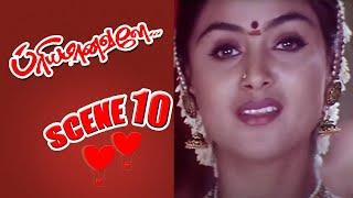Priyamaanavale   Tamil Movie   Scene 10   Vijay   Simran   S A Rajkumar