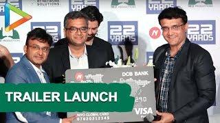 UNCUT: Sourav Ganguly, Barun Sobti @Trailer launch of