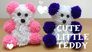 How To Make Pom Pom Teddy Bear With Wool | DIY | Woolen Teddy Bear Making At Home | Woolen Craft