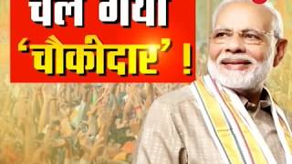 Exit Poll 2019 Results: Modi magic set to sweep India again