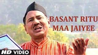 Basant Ritu Maa Jaiyee - Garhwali Song Narendra Singh Negi - Chali Bhai Motar Chali