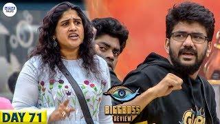 Bigg Boss 3 | லூசாடா VANITHA - கொந்தளித்த SANDY | Kavin | Losliya | LittleTalks