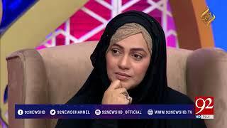 Hussain Bolay Ga By Rafaqat Ali Khan | 6 June 2018 | 92NewsHD