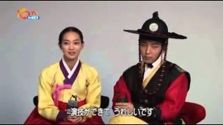 Shin Min Ah and Lee Jun Ki J COM Interview ~ 'Arang and the Magistrate'   Shin Min Ah INTERNATIONAL FANS