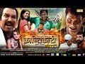 Krantikari Yodha | Full Haryanvi HD Movie 2018 | Pawan Kumar Giroh | Star X Ent. | Sonotek Films