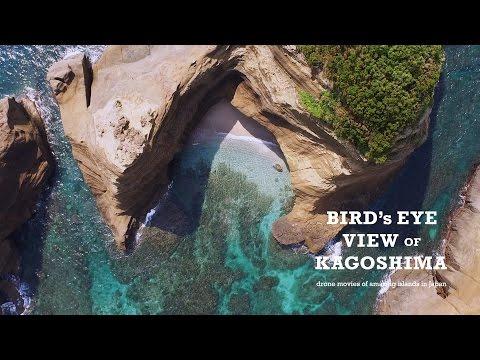 Drone Footage of Amazing Islands in Kagoshima, Japan 4K (Ultra HD) - 鹿児島