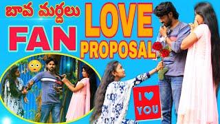 FAN LOVE PROPOSAL PRANK | BAVA MARDHAL PRANKS | FUNKYPRANKS | RAVIVARMA | LOVE PRANKS