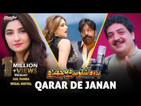 Xxx Mp4 Pashto New Film Song 2019 Badmashano Sara Ma Chera Gul Panra Amp Wisal Khiyal Qarar De Janan 3gp Sex
