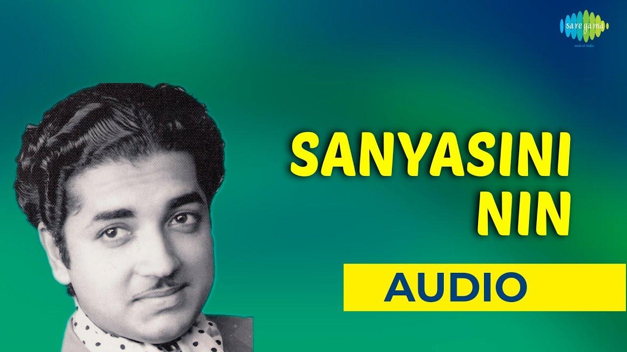 K J Yesudas - Sanyasini Nin