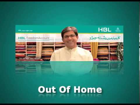 HBL freedom account