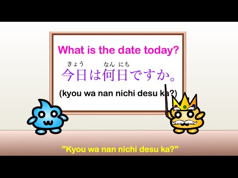How To Say Please Japanese Lessons