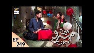 Mein Mehru Hoon Ep 249 - 5th September  2017 - ARY Digital Drama