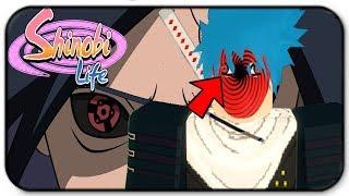 Roblox Shinobi Life 5 New Codes