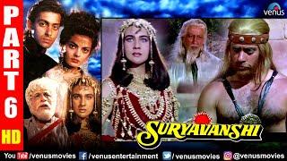 Suryavanshi Part 6 | Hindi Movies 2020 | Salman Khan | Sheeba | Amrita Singh | Hindi Full Movie