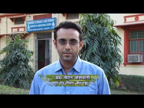 Jaiv Niyantrak Tricodarma