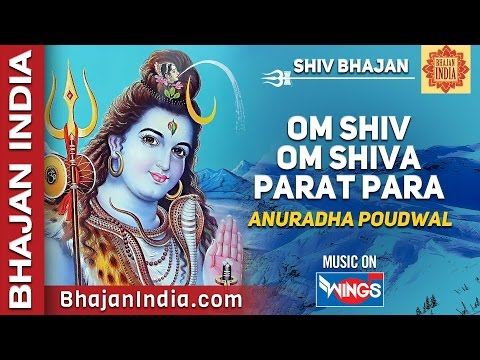 Om Shiv Om Shiv Paratpara Shiv - Shiv Dhun ( Shiv Mantra