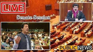 Senate Session (Today Complete Session)    24 January 2020