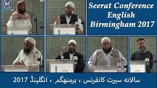 Seerat Conference English Birmingham 2017 سالانہ سیرت کانفرنس برمنگھم