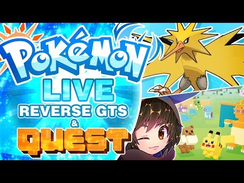 LIVE Playing Pokemon Quest! | Shiny Electric Type Pokemon GTS Distribution | Pokemon Ultra Sun/Moon