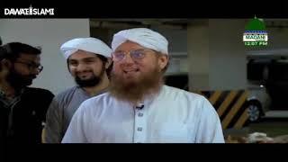 Haji Abdul Habib Attari Ke Qurbani Ke Janwar