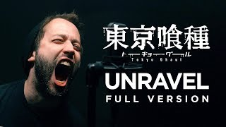 UNRAVEL (FULL version - Tokyo Ghoul OP) - English opening cover by Jonathan Young