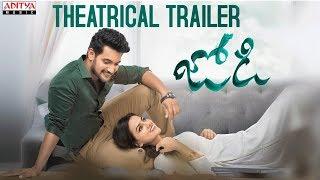 Jodi Theatrical Trailer    Aadi, Shraddha Srinath    Phani Kalyan    Viswanath Arigela