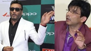 Who the hell is KRK ? Asks Jackie Shroff   FULL VIDEO