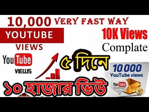 How to get 10k rule views in Very Fast Way Get free Subscribers By jualstar