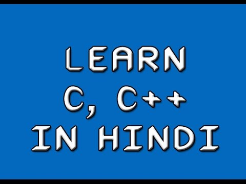 Multiplication table using while loop. C Programming.