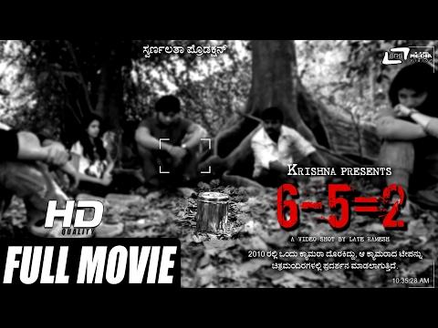 Xxx Mp4 Full HD Movie 6 5 2 Horror Movie Latest Kannada Full HD 2014 New Kannada Movie 3gp Sex