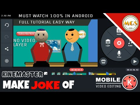 How to make animation like make joke of on android mobile |tutorial 2018 | MGS Tech
