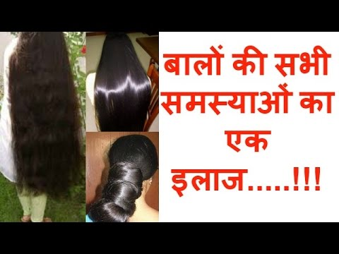 Damaged Hair Treatment || How to care Dull , Dry , Frizzy Hair || Hair Care Treatment