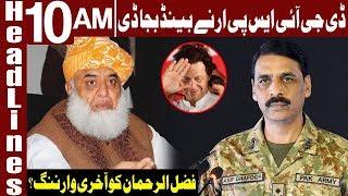 DG ISPR's Message To Fazal ur Rehman | Headlines 10 AM | 7 November 2019 | Express News