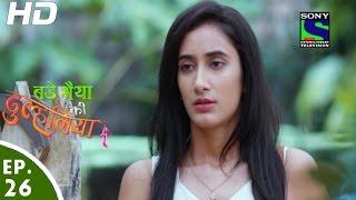 Bade Bhaiyya Ki Dulhania - बड़े भैया की दुल्हनिया - Episode 26 - 22nd August, 2016