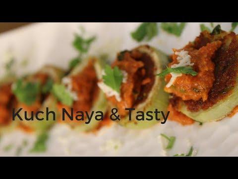 Kuch Naya aur Tasty | Nasta Bhi Aur Sabzi Bhi | easy to make | delicious | new recipe | creativity