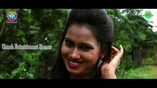 Desi Mal Super Hit Jhumar Song 2018