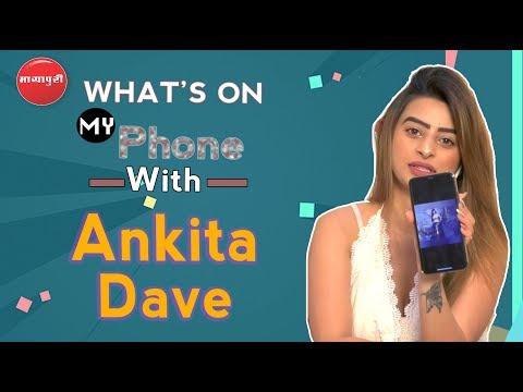 Xxx Mp4 What 39 S On My Phone Ft Ankita Dave L Indian Web Series L Web Series Actress L Ankita Dave 3gp Sex