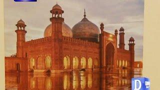 """Vekh Lahore"" exhibition"