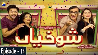Shokhiyan Episode 14 | 27th June 2020 | Har Pal Geo